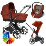 Cybex Priam Trio Set Kinderwagen mit Tragewanne Lux Sitz & Babyschale Cloud Q 2017